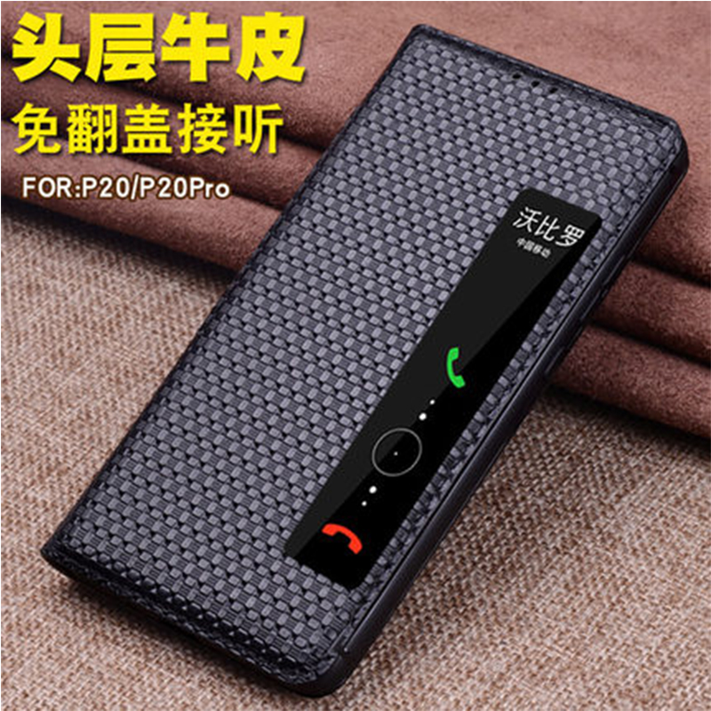 For Huawei P20 Business Stand Genuine Leather Case For Huawei P20 Pro Flip Open Window View
