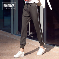 YERAD 2017 Spring New Arrival Women S Sport Pants Elastic Waist Baggy Harem Pants Loose Fashion