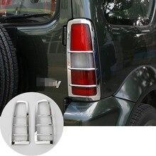 ABS Chrome Задний Задний Фонарь Рамка Накладка Для Suzuki Jimny 2007-2015 2 шт.