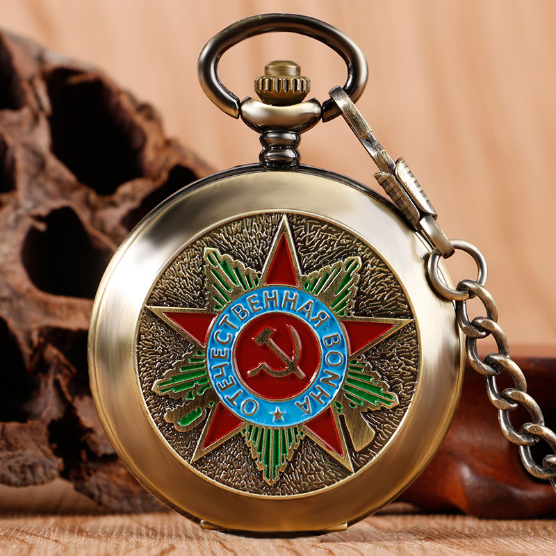 Online buy wholesale russian pocket watches from china for Wind chain online