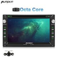 Pumpkin 2 Din 7 Inch Android 7 1 Car DVD Player GPS Navigation Car Stereo Radio