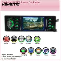 Vehemo Bluetooth FM/USB/AUX Multimedia Player Video Player Audio Car MP5 Automotive FM Radio 3.6 Car Stereo