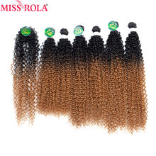 Miss Rola Ombre Hair Bundles Synthetic Curly Hair Bundles Extensions 18-22 inch 6pcs/Pack With Free Closure Full Head Hair Wefts(China)