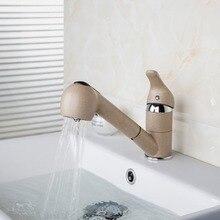 Ouboni вытащить кухонный кран экономии воды живопись отделка смеситель латунь Нажмите сосуд раковиной, туалет смеситель