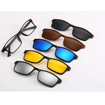 5f12d46a6d 5 lente magnético, Gafas de sol para hombres y mujeres Gafas 5 en 1 Clip  espejo Gafas de sol polarizadas Gafas de visión nocturna Gafas