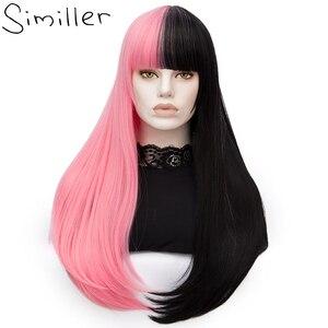 Similler Pink Black Straight H