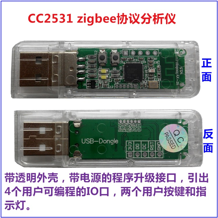 ZigBee dongle CC2531 PacketSniffer with transparent shell