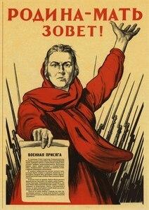 Русский помощник Иосиф Сталин, мировая война, ленинистская политика, постер, ретро постер, декор стен