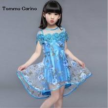 Tommu Carino Summer Dress Girl Mesh Beautiful Lach Up Princess Kids Dresses for girls Korean children clothing 12 years