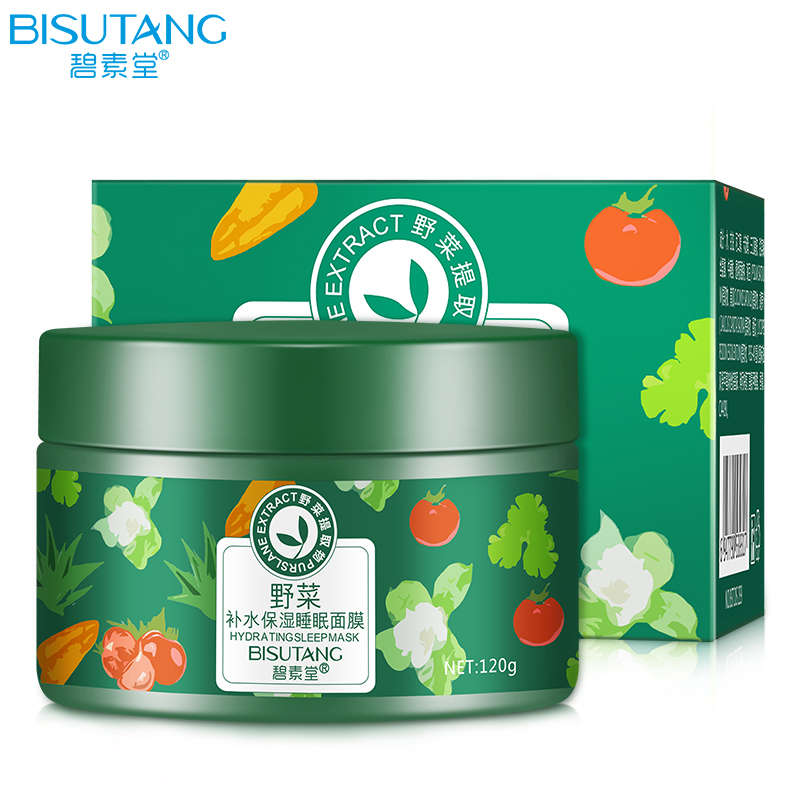 BISUTANG Cucumber Plant Essence Skin Care Sleeping Mask Moisturizing Whitening Anti Wrinkle Oil Control Face Mask