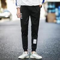 Hip Hop High Street Pencil Feet Pants Elastic Waist Men Skinnly Pencil Pants Men Slim Fit