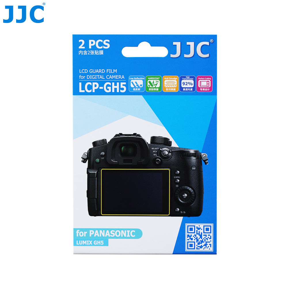 JJC LCD Screen Protector for PANASONIC LUMIX GH5 Camera Protect Cover