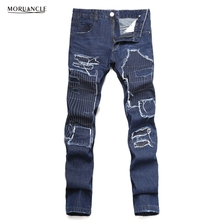 MORUANCLE Personality Men's Distressed Patched Jeans Pants Novelty Ripped Denim Trousers Patchwork Slim Fit Plus Size 28-42