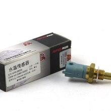 Оригинальное качество воды датчик для Большой Wall Hover CUV H3 H5 WINGLE 3 Wingle 5x240 V240