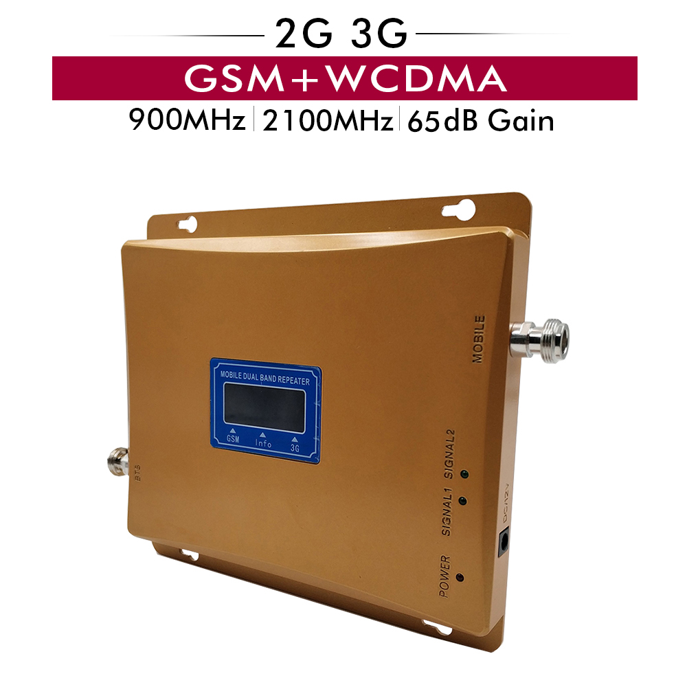 Gain 65dB GSM 900 UMTS 2100 Dual Band Booster 2G GSM 900MHz 3G WCDMA 2100MHz Cellular Signal Repeater Amplifier With LCD Display