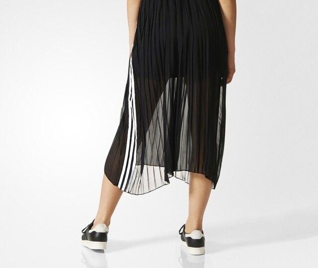 מיאו מיי חצאית