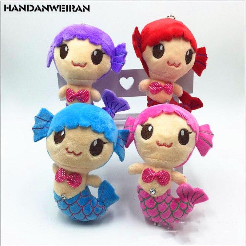 1Pcs Cute Mermaid Plush Toys Bead Chain Key Bag Pendant Doll Stuffed Animal Toy For Girl Christmas Gift 12CM 2021 Hot Selling