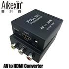 Aikexin AV to HDMI Converter Composite 3RCA CVBS to HDMI Converter Box AV2HDMI Adapter Support 720P/1080P for TV/PC/PS3