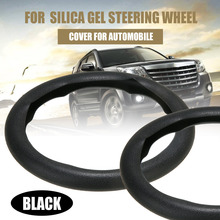1PC Car Silicone Steering Wheel Glove Cover Leather Texture Soft Multi Color Universal Skin Silicon