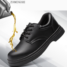 Safety shoes men skid proof anti break waterproof oil resistant kitchen workers protective chelf
