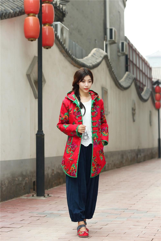 El otoño y el invierno de estilo chino retro rana rana de contraste de color y d
