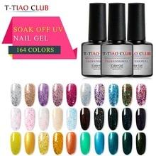 T-TIAO CLUB Gel Polish 7ml Glitter Shine Uv Nail Holographic Shimmer Soak Off 3D DIY Art Decorations Manicure