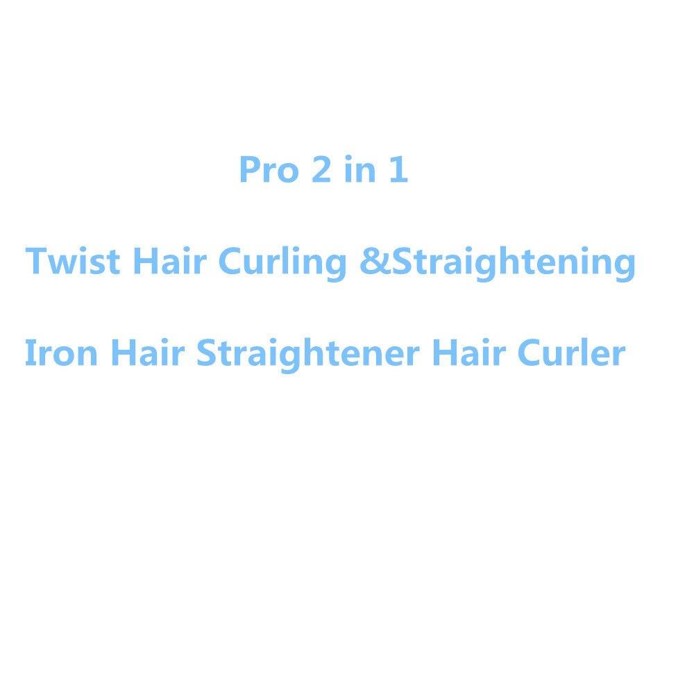 Pro 2 in 1 Twist Haar Curling & Richt Eisen Haarglätter Haar Curler Wet & Dry Flache Eisen Haar styler dropshipping