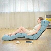 Ленивый диван один складной обеденный перерыв кресло гостиная диван кровать балкон отдыха эркер пол диван стул для спальни