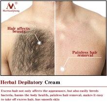Painless Herbal Depilatory Cream Hair Removal Cream for