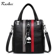 Rxs & cc 새로운 고품질 PU 소재, 패션 여성의 배낭 복고 스타일 캐주얼 중간 크기의 가방 어깨 가방