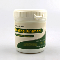 1Pot Vitamin Ointment A D Anti Scar Tattoo Aftercare Cream For Tattoo Body Art Permanent Makeup