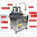 Электрическая машина для измельчения соевого молока Коммерческая Машина для риса Коммерческая автоматическая машина для измельчения камн...