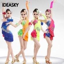 ילד ילד ילדי מקצועי ריקוד לטיני שמלה עבור בנות פרינג תלבושות לילדים מודרני junior ילדה ציצית סלוניים סלסה