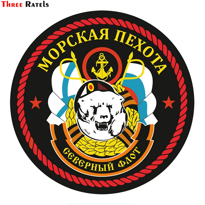 Three Ratels TZ-1726#15*15cm Northern Fleet Marine Corps Car Stickers Funny Car Sticker Auto Decals