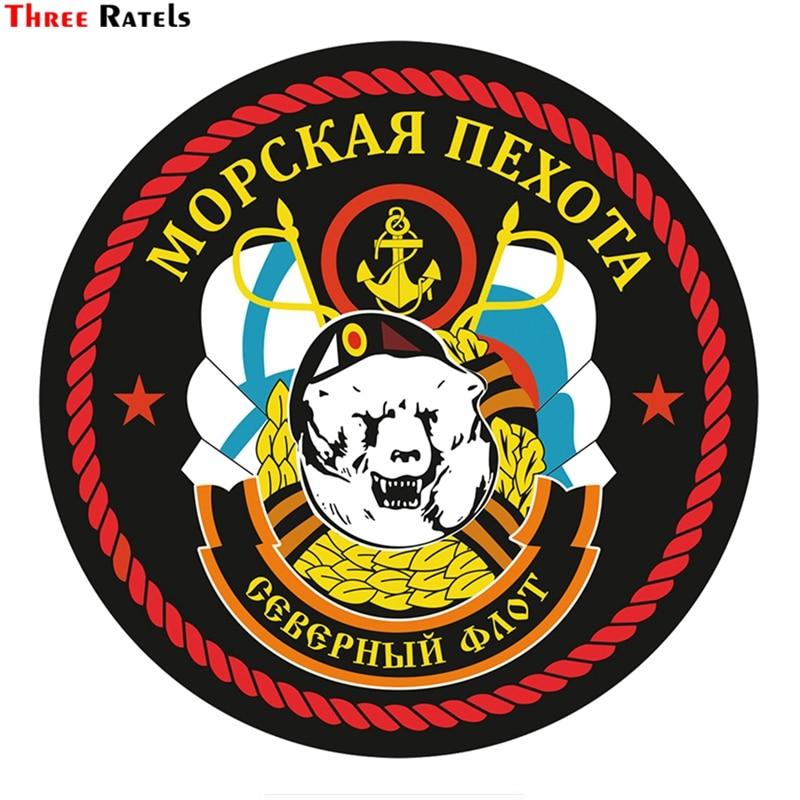 Three Ratels TZ-1726#15*15cm Northern Fleet Marine Corps Car Stickers Funny Car Sticker Auto Decals