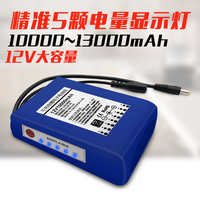Atacado 12 V 10000-13000 MAH banco de potência bateria de iões de Lítio Recarregável para o dispositivo (o carregador)