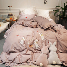 New 60S Egyptian cotton White Rabbit Embroidery 4/5pcs Bedding Set Queen King Size Duvet Cover Bed sheet Linen Pillowcases