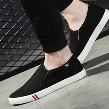2016 fashion new fall men 's canvas shoes men' s Korean version of the white shoes casual couple shoes
