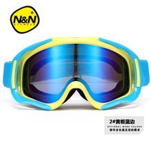 Shipping free brand  ski goggles 2 double lens anti-fog antiUV nearsightedness  spherical snowboard glasses  skiing snow goggles