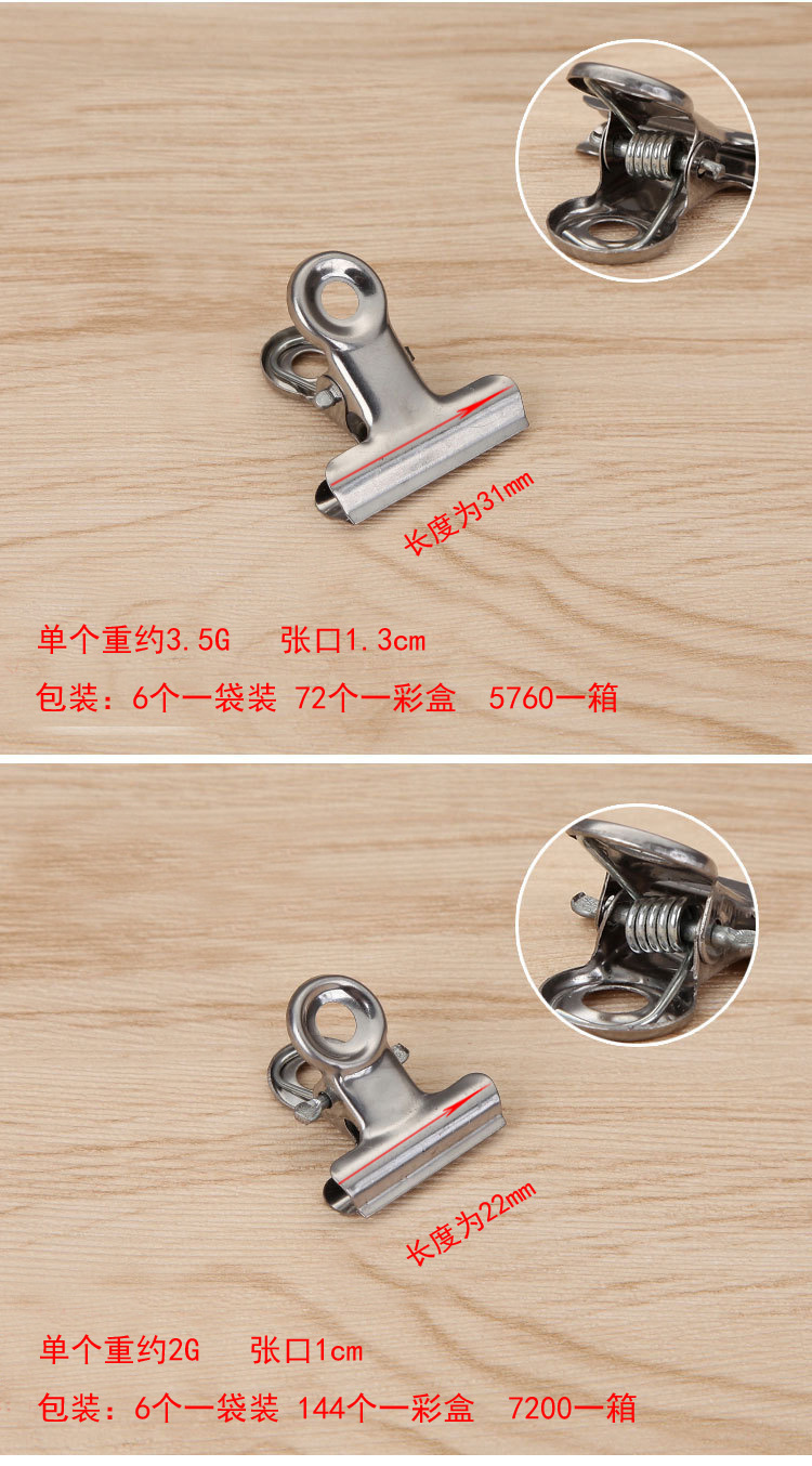 Офисные приборы из нержавеющей стали Сильный Круглый стальной зажим длинный 38 мм папка для квитанций 6 шт./пакет