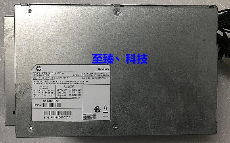 Alimentation d'origine HP/HP Z6 G4 poste de travail D15-1K0P1A HP PN: 851383-001