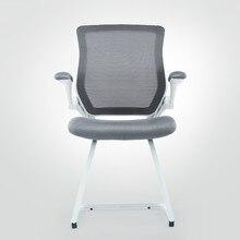 Эргономичный исполнительный Офисное Кресло компьютерное кресло регулируемый подлокотник отечественных cadeira bureaustoel ergonomisch sedie ufficio