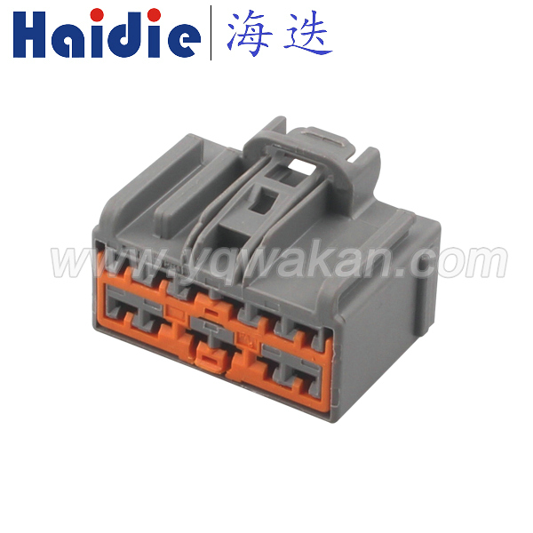 free shipping 1set 12pin auto electric female housing plug 12way 6 Pin Wiring Harness Connector Plugs free shipping 1set 12pin auto electric female housing plug 12way wiring harness connector 7283 6467 40