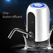 Диспенсер для бутылки воды перезаряжаемый Электрический автоматический usb зарядка Ручной пресс водяные насосы диспенсер для воды бытовой JL19