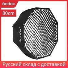 """Портативный восьмиугольный Зонт Godox 80 см 32 """", софтбокс + отражатель сотовой сетки, софтбокс для TT685 V860II"""