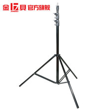 SIRUI VH10 hydraulic head SLR camera tripod VH-10 professional three-dimensional panoramic photography