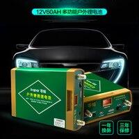 High drain 12V,14V 60AH 120AH 300A li polymer lithium polymer USB Batteries For outdoor portable Emergency Power source