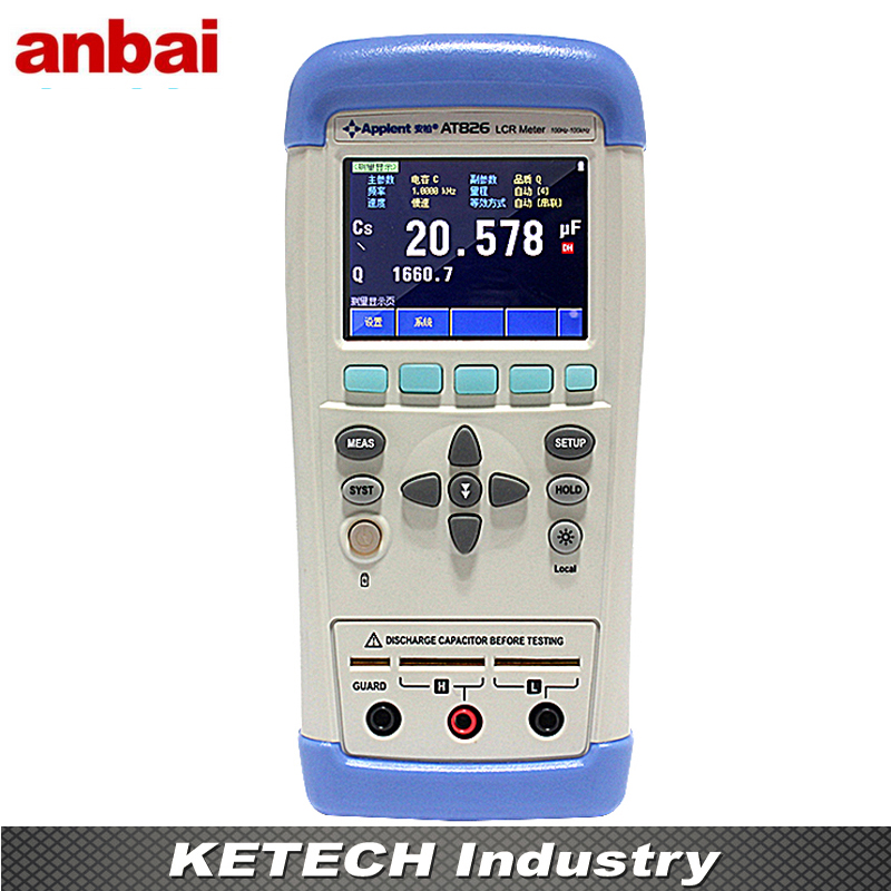 Handheld LCR Meter ESR Tester Electric Bridge Touchscreen TFT LCD AT826