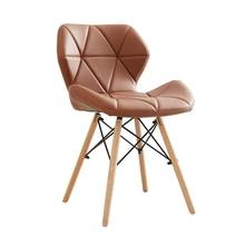 Белый стул, креативный современный минималистичный офисный стул, домашний компьютерный стул для учебы, спинка для взрослых, скандинавский обеденный стул