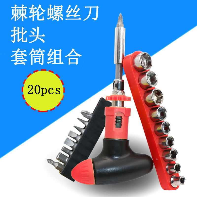 High quality 20pcs manual ratchet screwdriver wrench set head baton sleeve 5-13mm
